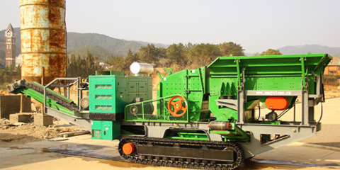 track _impact_plant_Beijing_HOT_Mining_Tech_Co.,Ltd_2