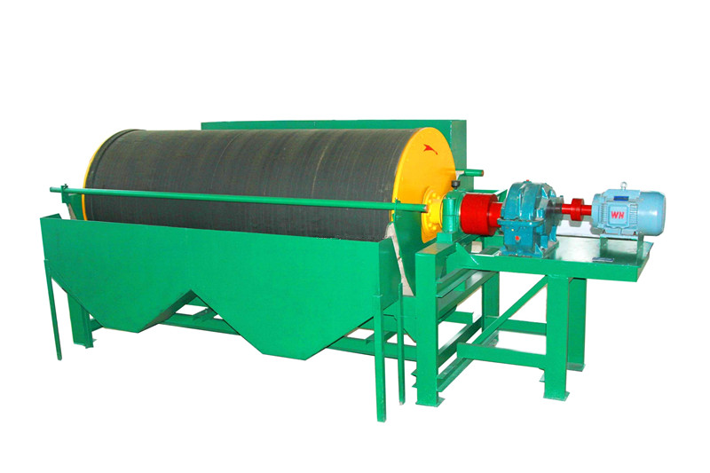 magnetic_separator_Beijing_HOT_Mining_Tech_Co_Ltd_8