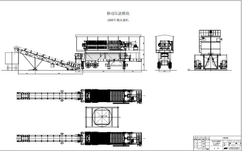 Truck Mounted Containerized Mobile Coal Washing Plants-2