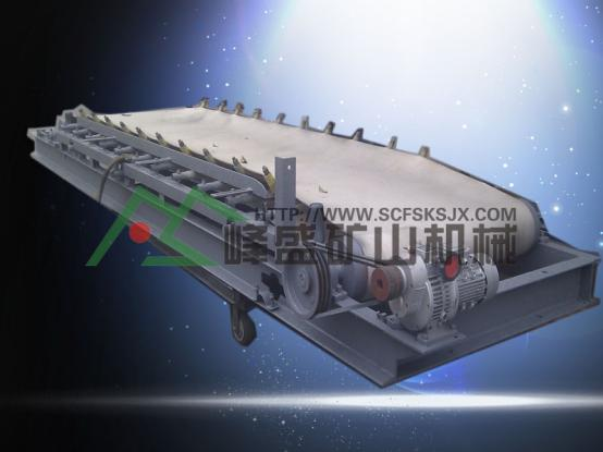 Tailing Recycling Machine-Beijing HOT Mining Tech Co.,Ltd