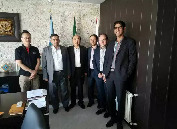 HOT Gets Iran Coal Mining and Preparation Integrated Service