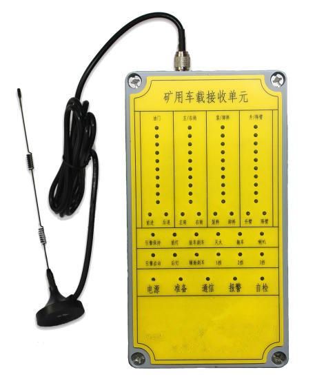 Industrial remote control-radio remote vehecular receiver_control system__LHD _remote control_underground mining_loader_HOT Mining