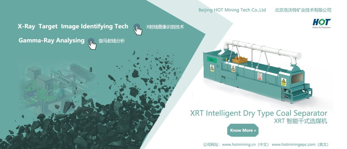 Coal Dry Preparation: ROM-JIG & XRT X-ray Transmission Sorter